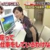 アベノミクスで大儲け芸能人③松居一代(動画あり)