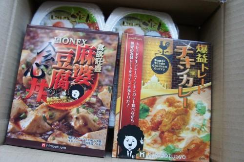 LION FX カレー&丼ぶり