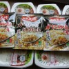 リアルトレードバトルの「炒飯の素+LION FXごはん」が到着!