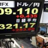円安進行109円台、大きな問題ない…日銀総裁