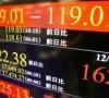 日経平均1万7600円台、ドル円119円台