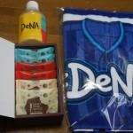 DeNAの株主総会に行ってきました。